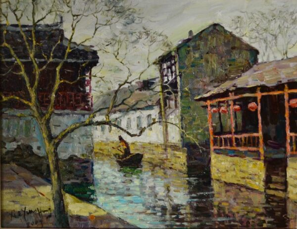Chinese Canal Scene, 2003 by Yuan Huang Xie